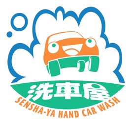 SENSHA-YA HAND CAR WASH